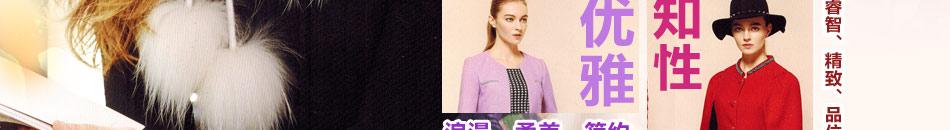 韩美后女装加盟韩美后女装着力塑造在摩登时代追求的完美气质