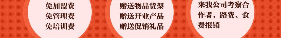 韩美后女装加盟国内十大知名女装加盟品牌