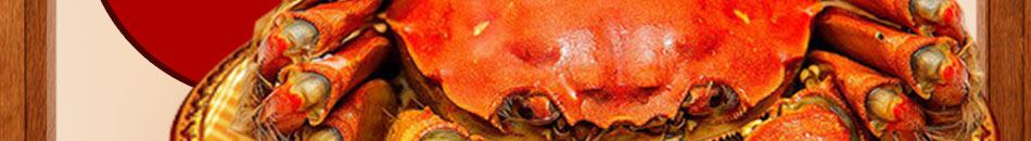 蟹一族秘制海鲜煲加盟秘制红油高汤