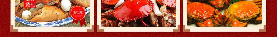 蟹一族秘制海鲜煲加盟好吃实惠