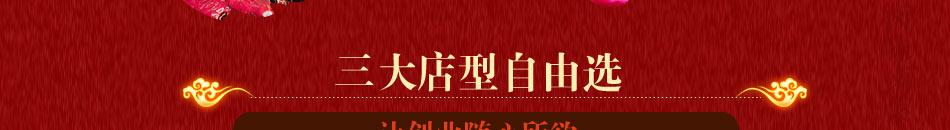 蟹一族秘制海鲜煲加盟秘制配方