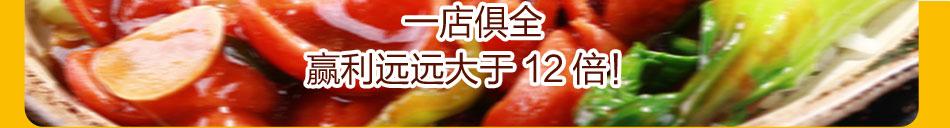 巧阿婆砂锅饭加盟有特色