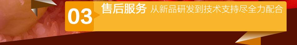 巧阿婆砂锅饭加盟加盟店发展迅猛