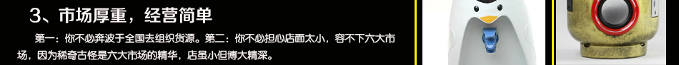 北京安迪文化艺术传播有限公司小本经营利润大