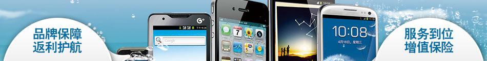 手尚美手机防水镀膜加盟2015创业首选手机防水膜