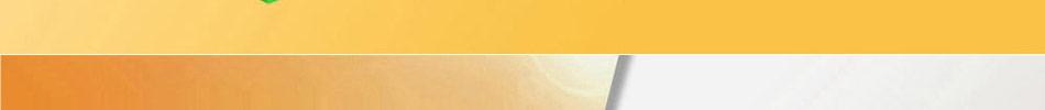 荣事达空气能热水器加盟亚洲家电20强8S标准