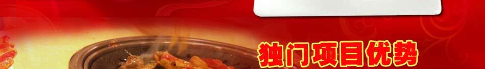 王婆海鲜烧烤加盟加盟无风险