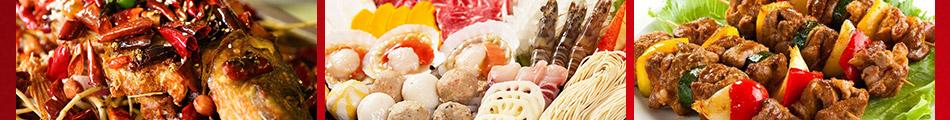 馋火炉鱼烤鱼加盟加盟店系统管理